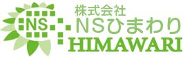 福岡市博多区の内職、トムソン加工、在宅ワークの株式会社NSひまわり